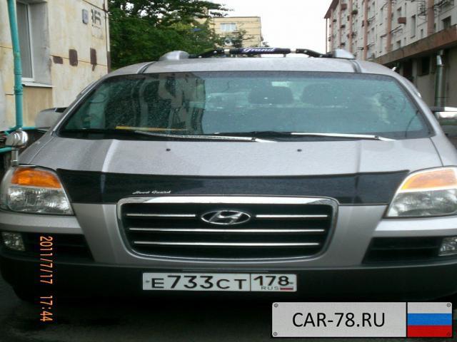 Hyundai H-1 Starex Санкт-Петербург