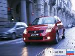 Suzuki Swift Санкт-Петербург