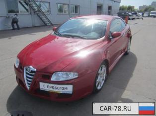 Alfa Romeo 145 Санкт-Петербург