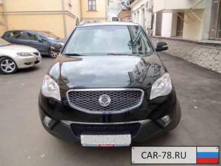 Ssang Yong Actyon Москва
